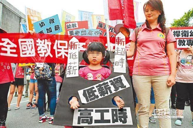 薪水漲不贏物價 2016年台灣實質薪資倒退16年