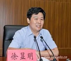 中央巡视组敲打最高检 副检察长被免职(图)