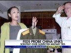 FBI调查红二代女校长 曾任中共上校 父是中共少将陈彬(图)