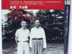 中共特工爆料:江泽民下令跨国暗杀毛泽东私人医生李志绥(图)