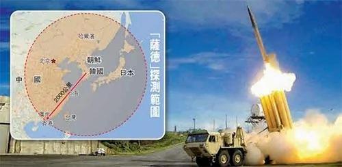 韩半岛推迟萨德部署特朗普得知后大发雷霆