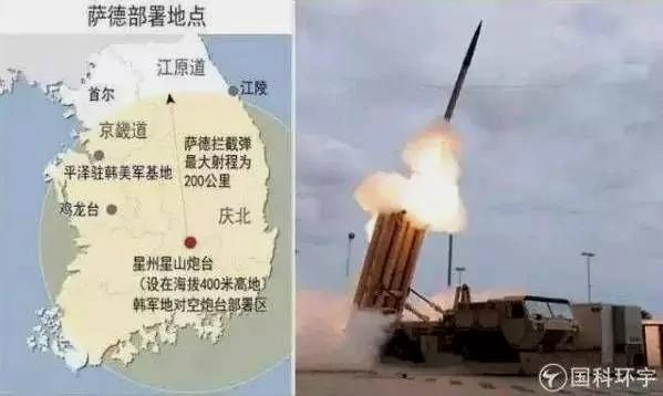 俄媒:中共强大是假的 制裁韩国是软弱表现(图)