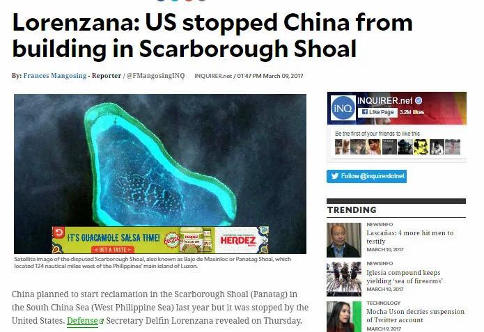海南高官披露黄岩岛计划 中共紧急辟谣