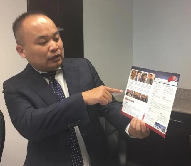 判罚7172万美元 珍宝币华裔商人认了 姜昆有连带责任