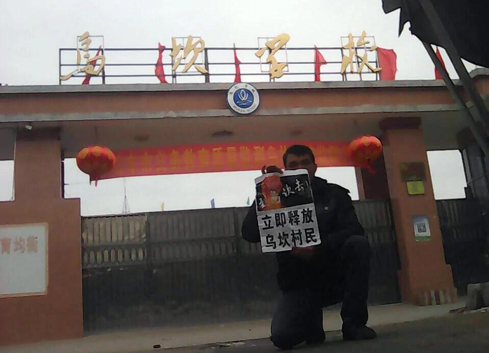 广西农民穿越乌坎村六层监控 探望庄烈宏母亲过程曲折