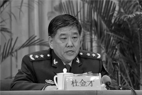 港媒:军纪委书记刚卸任就落马 曾将责任推给死人徐才厚