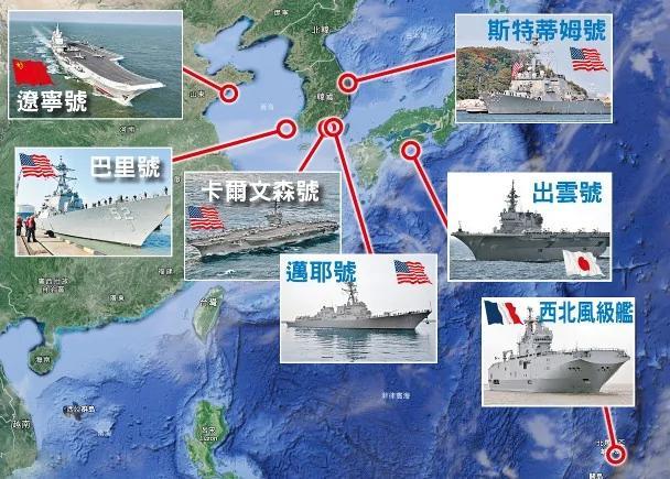 欧美战舰云集亚太 法派两栖舰赴西太军演