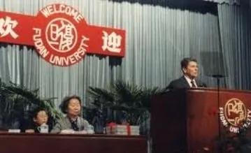 至今震撼!美国总统里根1984年在复旦演讲