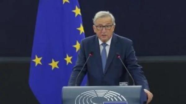 花甲之年欧盟所面临的挑战