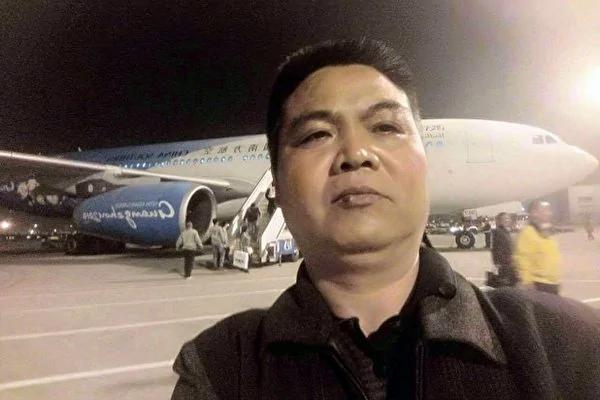 广东人诉国土部强征将开庭 地方政府堵截 原告不敢出北京机场