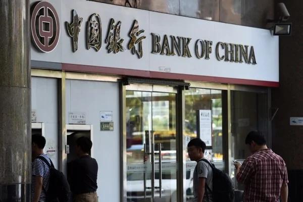 """沦为""""国际洗钱机"""" 中共5大银行卷入巨额洗钱丑闻"""