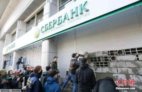 去过克里米亚 乌克兰起草文件禁俄歌唱选手入境