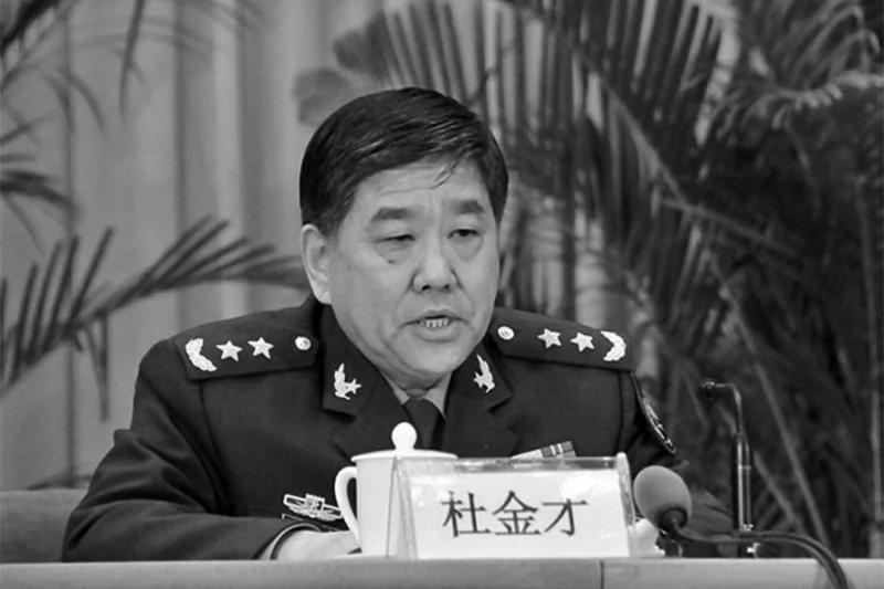 港媒:军纪委书记杜金才落马 多名上将消失引猜疑
