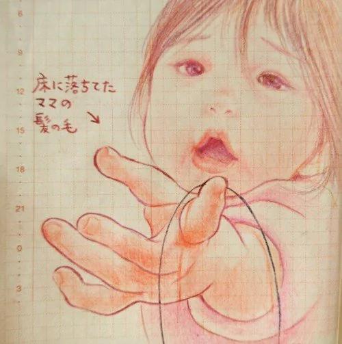 超强妈妈手绘出育儿点滴眼神都画活了