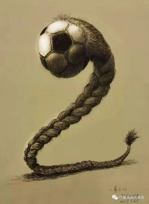 在长沙爱国球迷的帮助下 中国队真赢了