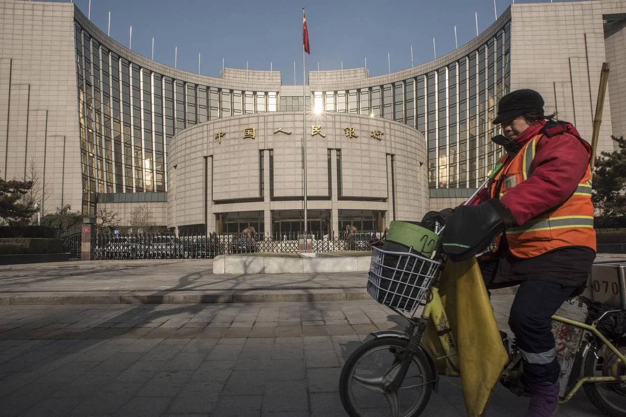 美国加息 中国央行货币政策难度越来越大