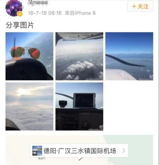 空姐投诉男学员开飞机时拍照追剧 原因让人有点懵