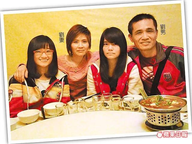 为了600万 台湾富爸爸砍伤妻女后自刎