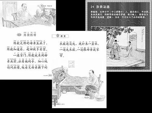 """""""陈毅探母""""是假 大陆语文教材荒谬多"""