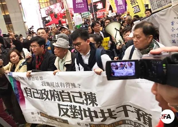 特首选举前夕 民阵游行集会不满中共插手