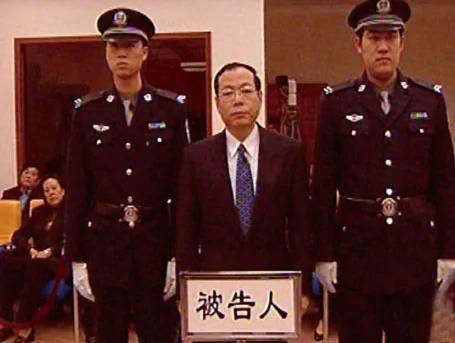 官方出书谈落马高官情史 原来他是江的钱袋子