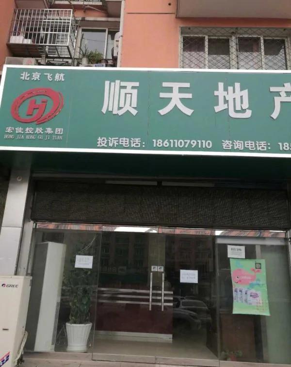 北京:38家中介被嚴懲 二手房日均簽單數減少六成