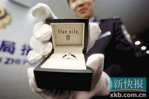 名校硕士贪小利涉走私37颗钻石 案值1.03亿元