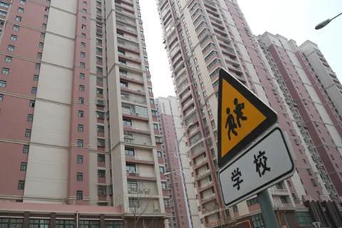 已购学区房或贬值 北京教委深夜紧急推划片新政
