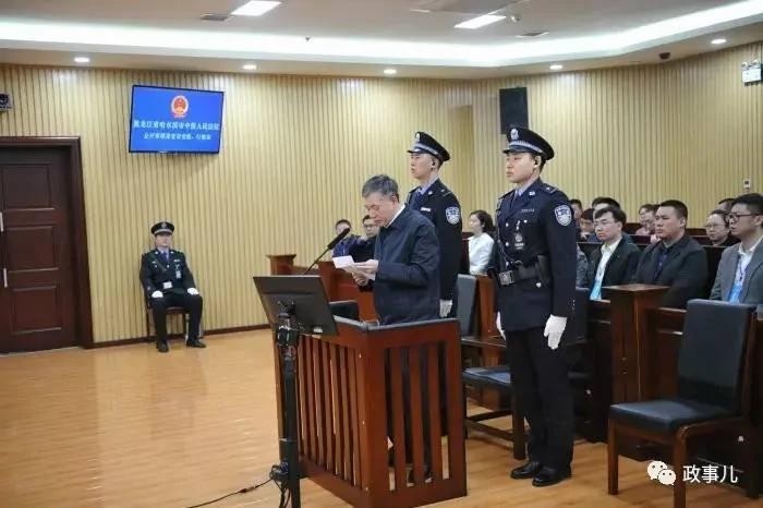 江系高官 专门送金条行贿的政法委书记 一路飙升