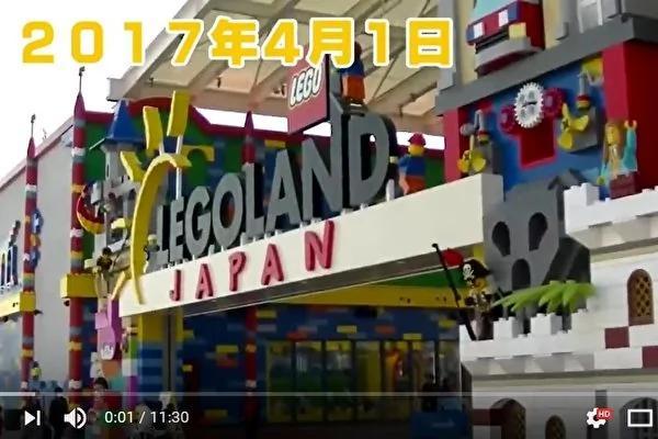 日本乐高乐园将在愚人节开幕