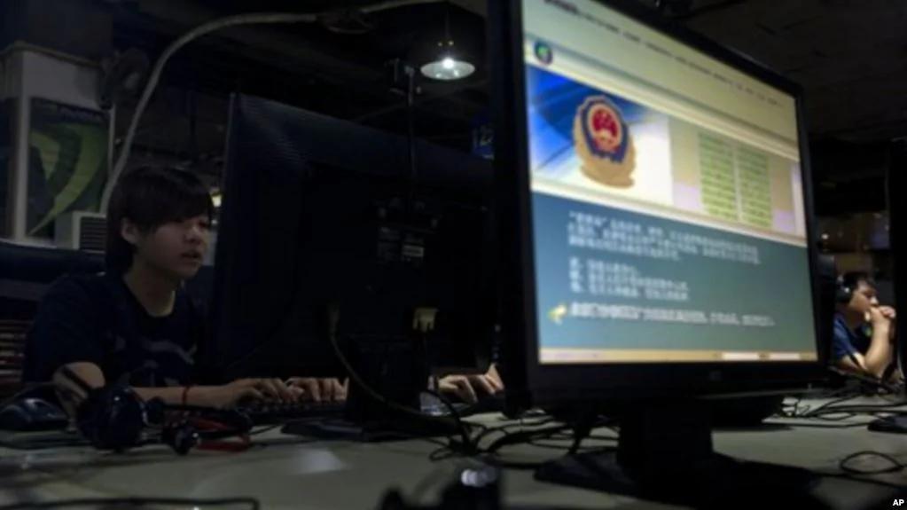 """中共新规定:互联网""""翻墙""""有罪"""