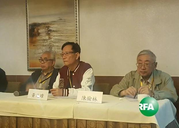 大陆数十人被禁来港出席反右运动研讨会(图)