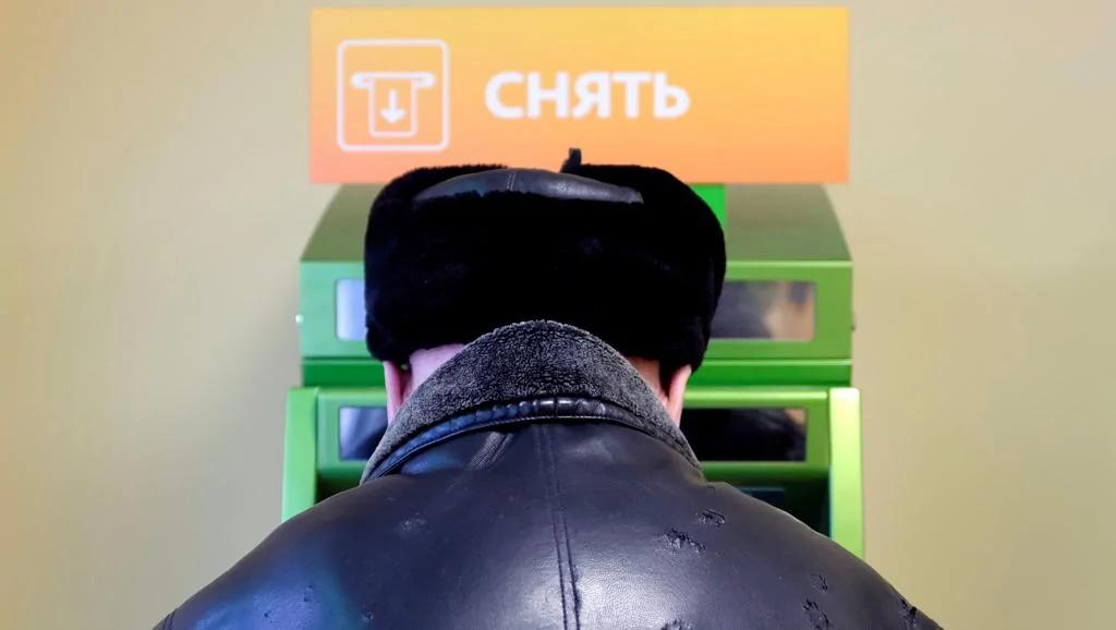 经不起乌克兰反俄抵制 俄罗斯第一大银行撤出乌克兰