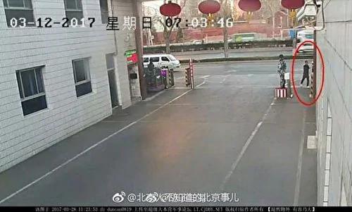 北京空军警卫营岗哨传抢枪事件 官逼民反