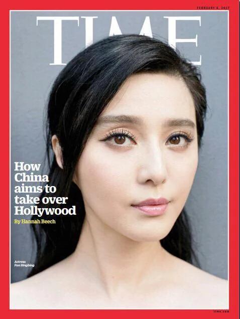 范冰冰入围《时代周刊》2017全球影响力百人榜
