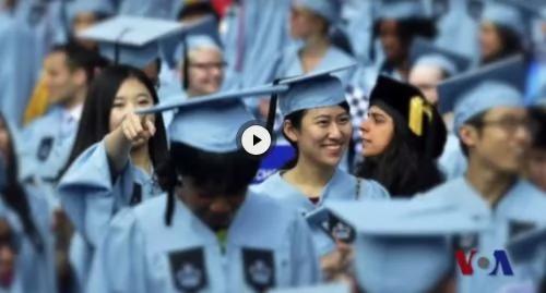 美國名校的拒信 作弊疑雲下的中國留學生