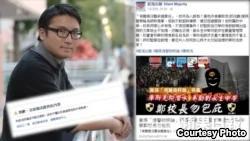 香港知名专栏作家受骚扰被迫封笔
