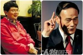 """王岐山李克强联手调查 肖建华""""招供""""后出事"""