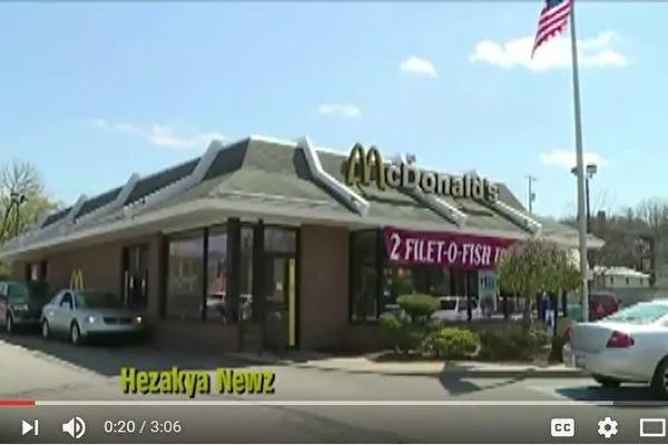 太想吃汉堡 8岁童偷开老爸车载妹去麦当劳