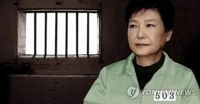 朴槿惠在狱中半个月 已无法正常进食