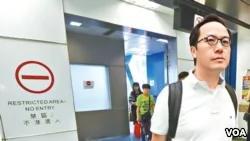 再有香港泛民议员被澳门拒绝入境