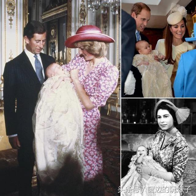 这条蕾丝长袍串联英国王室近百年 从女王穿到曾孙女