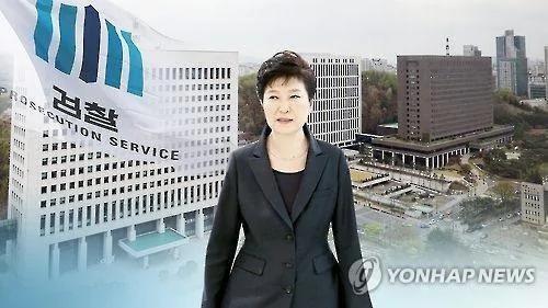 朴槿惠今将被诉 或终身与铁窗相伴