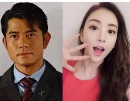 港媒曝方媛已怀孕2个月 郭富城妈妈乐开怀