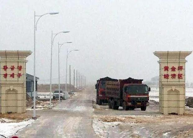 朝鲜半岛局势严峻 中共周边五省市接防核应急通知