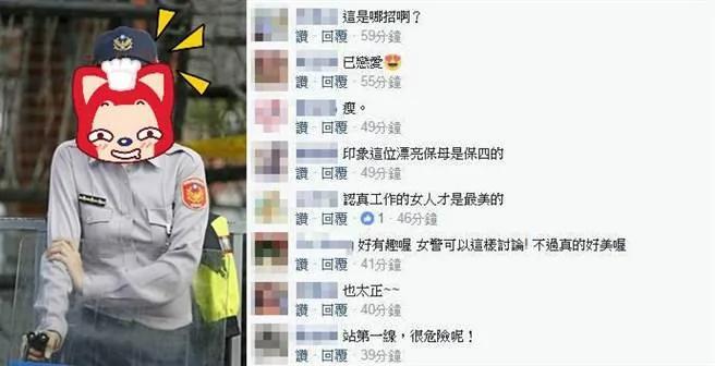 「警界林志玲」現身立院抗爭 網友暴動了