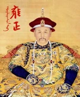 """""""朕就是这样汉子!""""雍正皇帝朱批背后的故事"""