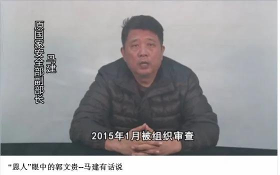 郭文贵爆料遭中共强力回击 涉十九大暗战?(组图)