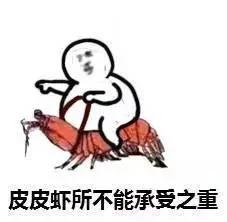 """网传皮皮虾被""""注胶"""" 中国吃货哭笑不得"""