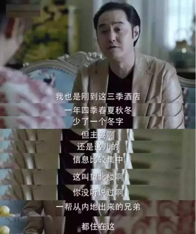 香港这家酒店:藏着政、商、娱乐界机密